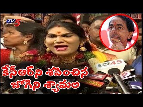 ఇదేనా బంగారు తెలంగాణ- జోగినీ శ్యామల | Jogini Shyamala Emotional Comments TRS Government | TV5 News