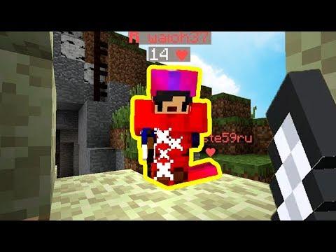 ХОРОШИЙ СПОСОБ КАК НЕ СЛИТЬСЯ НА БЕД ВАРСЕ - Minecraft Bed Wars