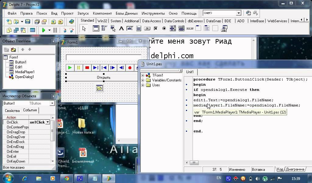 Como fazer um Midia Payer no Delphi 7.avi. как сделать свою игру за 13 мин.