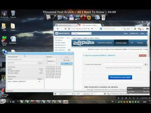 Взлом ВКонтакте без программ! Как использовать VKBOT вконтакте 2012. Как взломат