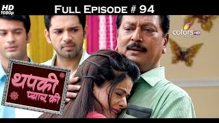Thapki Pyar Ki - 10th September 2015 - थपकी प्यार की - Full Episode (HD)