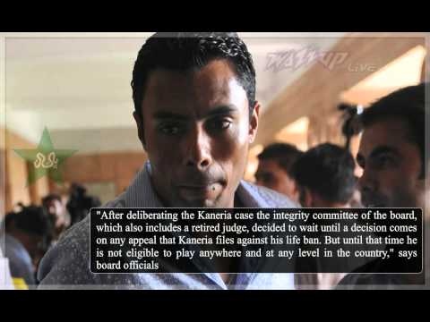 Kaneria suspended from playing in Pakistan