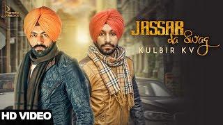 Jassar Da Swag  Kv Kulbir  ft Tarsem Jassar  Lates
