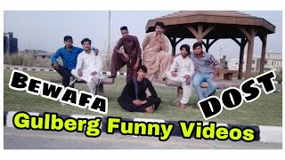 Bewafa Dost very emotional and funny video full HD must watch