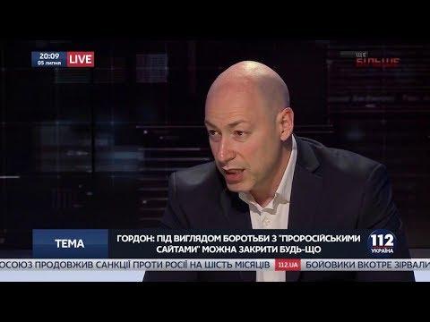 Гордон: Под маркой борьбы с эфэсбэшными сайтами могут быть закрыты проукраинские, критикующие власть