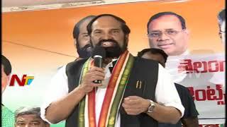 Congress Will Do Justice to AgriGold Depositors : TPCC Chief Uttam Kumar Reddy - NTV - netivaarthalu.com