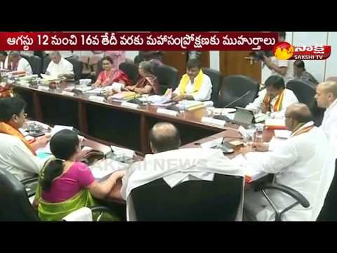 TTD Trust Board Meeting Today | To Discuss On Maha Samprokshanam at Tirumala