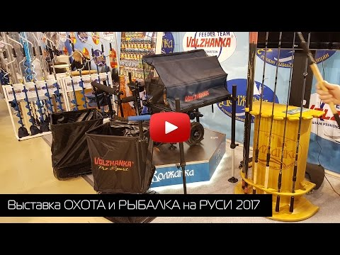 охота и рыбалка на руси видео
