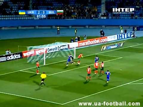 Все голы сборной Украины в 2011 году