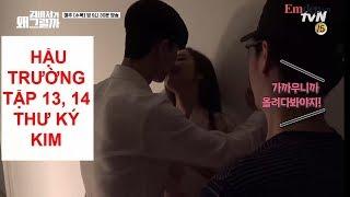 Hậu trường tập 13, 14 THƯ KÝ KIM: CẢNH N.Ó.N.G bạo không kém gì trên phim của Lee - Kim