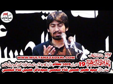 Zakir Alam Abbas Bhatti  I YadGar Majlis  I 19 Jan 2019 | Multan I
