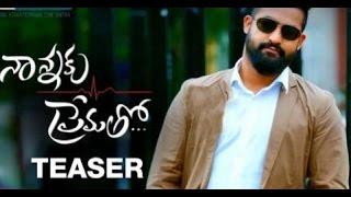 Nannaku Prematho latest teaser trailer report│Jr NTR, Rakul Preet│