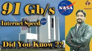 World's Fastest Internet Speed at NASA 91Gb/s | Real or Fake? Explained