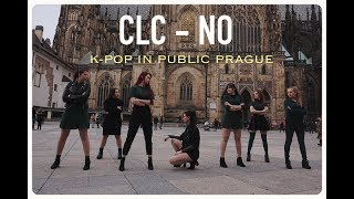 [K-POP IN PUBLIC PRAGUE] CLC (씨엘씨) - NO dance cover by DfeatU