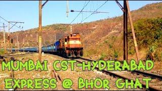 17031 MUMBAI CST-HYDERABAD EXPRESS SHARES HUSAINSAGAR RAKE...