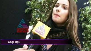 Spanish Masala - Actress Daniela Zacheri on Entertainment News