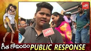 Geetha govindam Public Response | Vijay Deverakonda, Rashmika Mandanna | Tollywood