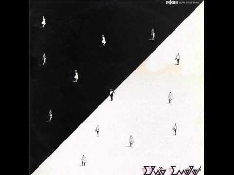 Első Emelet - 3. (1986) [Teljes Album]