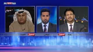 زيارة وزير الخارجية الكويتي لبغداد.. صفحة جديدة في العلاقات الخليجية العراقية
