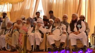 Jamia Usmania Peshawar........ Pegham e Aman Tahaffuz e Deeni Madaris Conference slide show