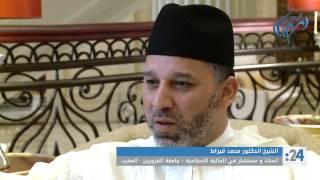 عالم من المغرب: من ينسى أوقاف الشيخ زايد للطيور