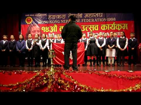 Nepali Children Songs video