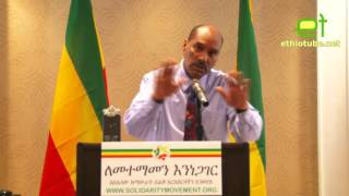 Ethiopian Council for Reconciliation and Restorative Justice - Negasi Beyene's Speech