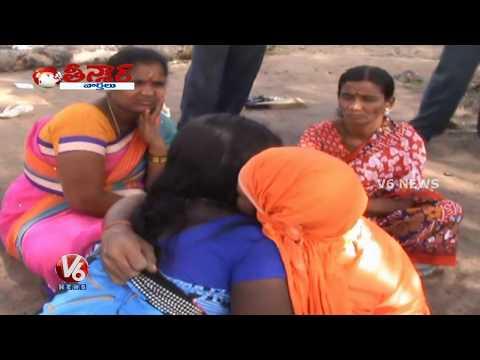 Kissing Baba In Prodduturu - Andhra Pradesh - Teenmaar News video