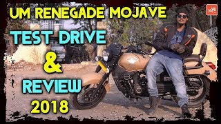UM Renegade Mojave Review | UM Renegade Commando Mojave 2018 Test Drive