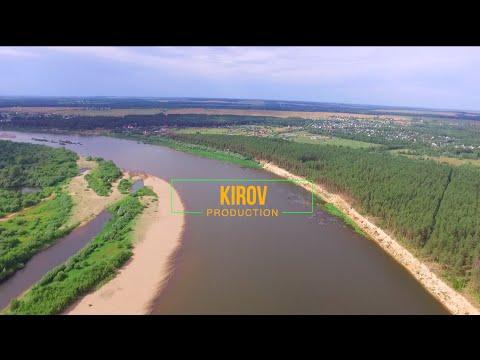 Река Вятка. Аэросъемка