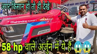 Mahindra ARJUN NOVO 605 Di-i full review and specification with datils