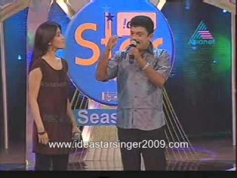 Idea Star Singer Season 4 Jagadish Celebrity Guest