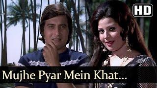Mujhe Pyar Mein Khat Kisine Likha - Sulakshana Pandit - Vinod Khanna - Hera Pheri - Hindi Songs