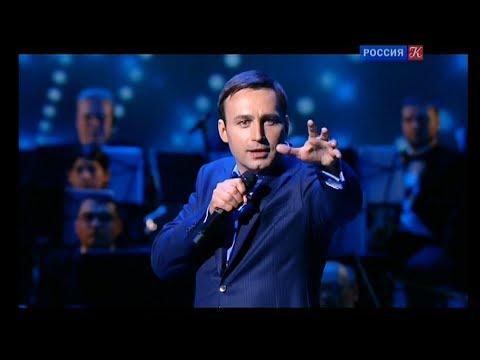 Платье - Владислав Косарев и Оркестр п/у А.Клевицкого