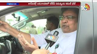 APSRTC Chairman Varla Ramaiah Face to Face Over TDP Coordination Committee Meeting | Amaravati