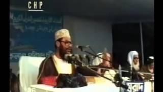 Kadiani Prosongo   by Allama Delwar Hussain Saidi   mawlana sayeedi   bangla waz   bangla tafsir