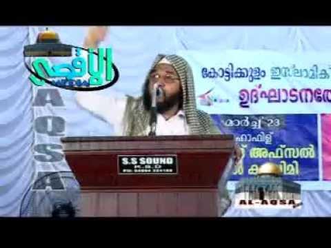 Ep Aboobakar Qasimi Jeevithavum Maranavum Oru Pareekshanam video
