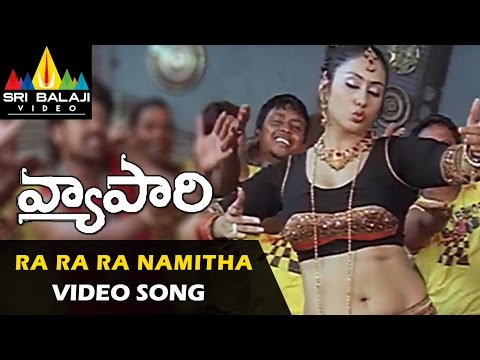 Ra Ra Ra Namitha Video Song - Vyapari Movie (s.j Surya, Tamanna) video