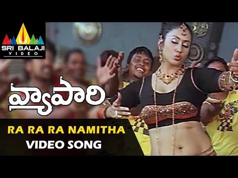 Ra Ra Ra Namitha Video Song - Vyapari Movie (s.j Surya, Tamanna) video