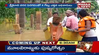 Massive Rains and Floods Effects On Telugu States