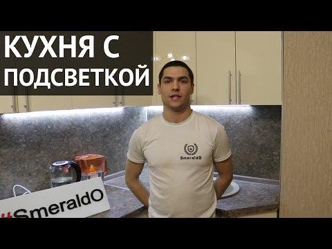 Белая кухня. Красивая кухня