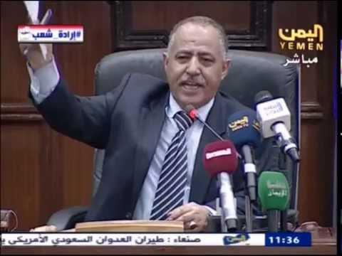 فيديو: تفاصيل جلسة مجلس النواب اليوم في صنعاء (رأسها الراعي وصادقت على المجلس السياسي)