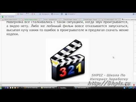 k-lite codec pack - работа с кодеками                SHPIZ.RU