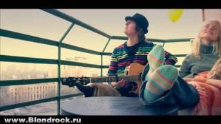 Blondrock - Барабанщик