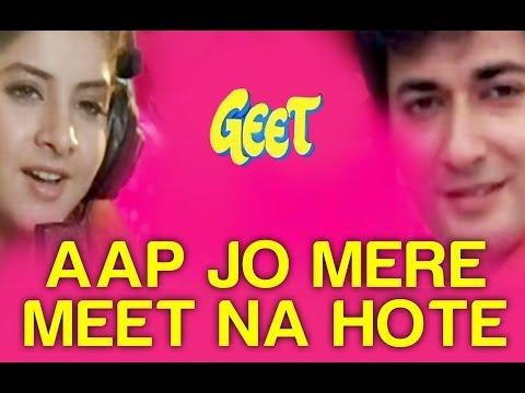 Aap Jo Mere Meet Na Hote - Geet | Divya Bharti | Lata Mangeshkar...