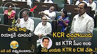 CM KCR Hilarious Jokes About His Health and Rumors On KTR || TS Assembly || Life Andhra Tv