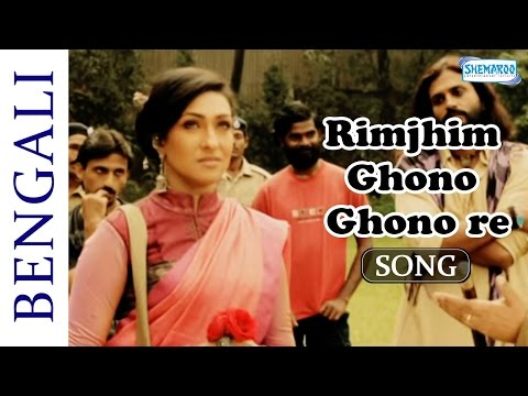 Rimjhim Ghono Ghono Re - Muktodhara - Rituparna Sengupta - Hit Bangla Songs