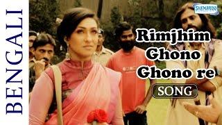 Muktodhara - Rimjhim Ghono Ghono Re - Muktodhara - Rituparna Sengupta - Hit Bangla Songs