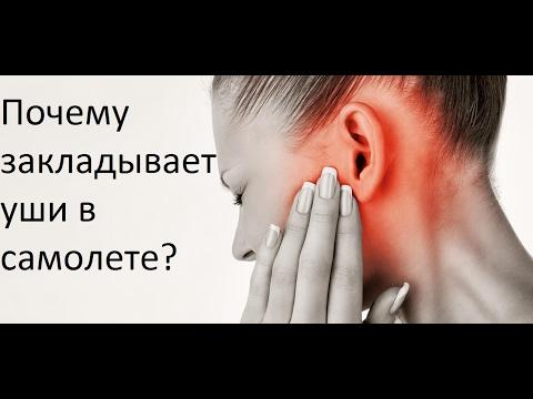 Почему кружится голова и закладывает уши