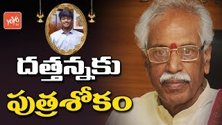 దత్తన్నకు పుత్రశోకం | BJP MP Bandaru Dattatreya Son Vaishnav Dies of Heart Attack